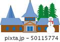 サンタクロース村 50115774