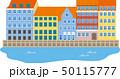 コペンハーゲン ニューハウン 50115777