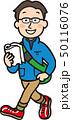 ハイキングをする男性 50116076