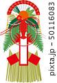 正月飾り 50116083