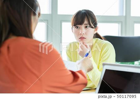 コミュニケーション 新入社員イメージ 50117095