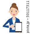 オフィスレディ ビジネス 説明のイラスト 50117311