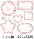 水彩 バラ フレーム 50118320