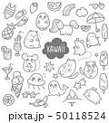 カワイイ ねこ 兎のイラスト 50118524
