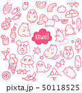 カワイイ ねこ 兎のイラスト 50118525