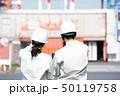 男女 作業員 調査の写真 50119758