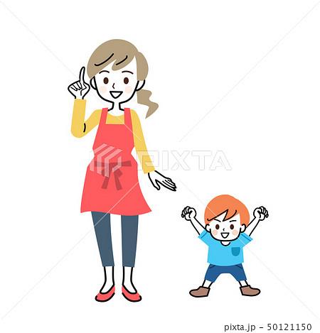 親子 母と息子 全身 セット 50121150