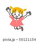 子供 娘 全身 ジャンプ 50121154