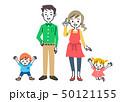 家族 親子 二世代 父母兄妹 セット 50121155