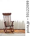 椅子 いす ロッキングチェア 50122099