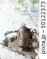やかん テーブル グラス 50122373
