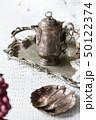 やかん テーブル グラス 50122374