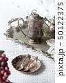 やかん テーブル グラス 50122375
