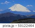 富士 富士山 芦ノ湖の写真 50122464