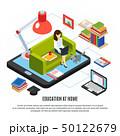 コンセプト 概念 教育のイラスト 50122679