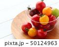 カラフルトマト 50124963