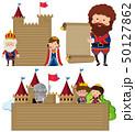プリンス お姫さま プリンセスのイラスト 50127862