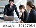 会議 ビジネス 人物の写真 50127934