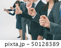 Japanese office workers 50128389