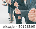 Japanese office workers 50128395