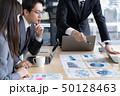 会議 ビジネス ビジネスマンの写真 50128463