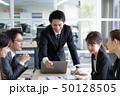 会議 ミーティング ビジネスの写真 50128505