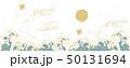 波 横長ポスター 50131694