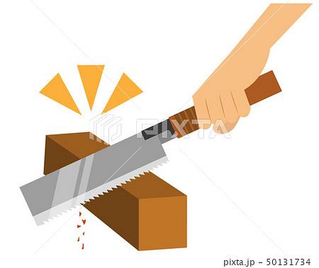 鋸 のこぎり 切る 手のイラスト素材 [50131734] - PIXTA