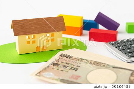 不動産 購入 賃貸経営 積立て 二世帯住宅 50134482