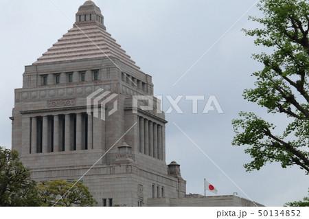 国会議事堂 令和元年 50134852