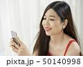 コミュニケーション 交流 通信の写真 50140998