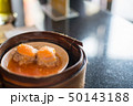 Chinese dim sum in a bamboo steamer box 50143188