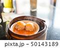 Chinese dim sum in a bamboo steamer box 50143189