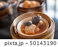 Chinese dim sum in a bamboo steamer box 50143190