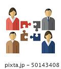 チームワーク グループ パズルのイラスト 50143408