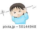 耳鳴り 50144948