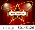 theater sign star vector illustration 50145126