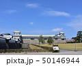 金沢城公園 金沢城 桜の写真 50146944