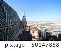 シュテファン大聖堂からの眺め 50147888