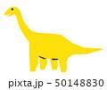 雷竜 50148830