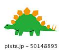 剣竜 50148893