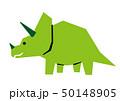 角竜 50148905