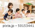 保育園 保育所 託児所 お絵かき 50153441