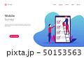 フォーム 形態 形式のイラスト 50153563