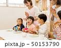 保育園 保育所 託児所 おやつ 50153790