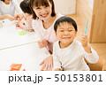 保育園 保育所 託児所 遊ぶ 折り紙 50153801