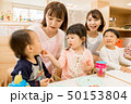 保育園 保育所 託児所 おやつ 50153804