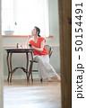 ビューティー コスメ お化粧の写真 50154491