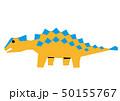 鎧竜 50155767