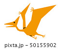 翼竜 50155902